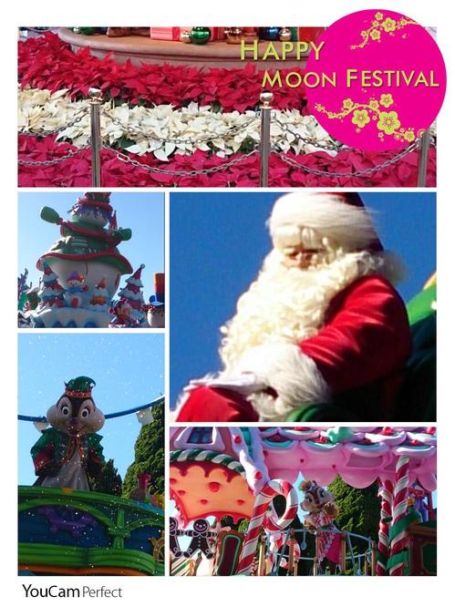 2014-12-09-21-54-52-574.jpg